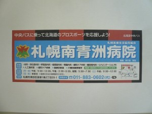 2012-04-29