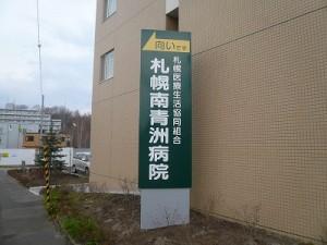 2010-12-04