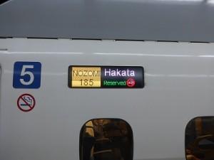 20151010新幹線2