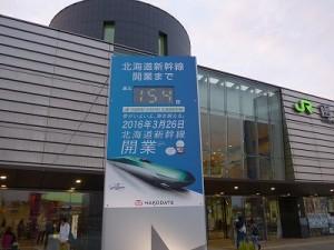 20151024-2函館