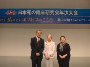 20161009-2大会長たち