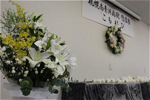 20161105慰霊祭