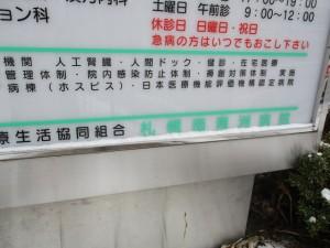 s-IMG_0160