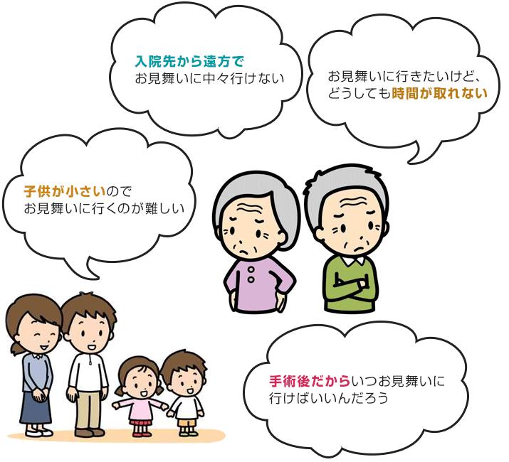 omimai_img_main