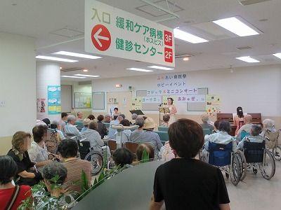 s400_音楽_会場②_モザイク